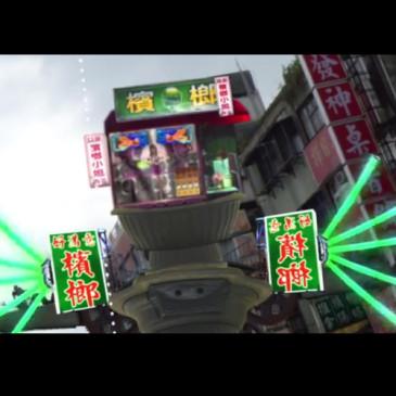 台湾BQ電影