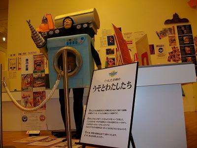 札幌ビエンナーレ・プレ企画 『表現するファノン-サブカルチャーの表象たち』