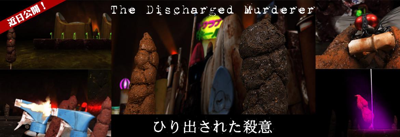 The Discharged Murdurer