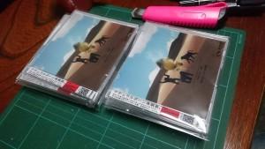 chance_CD