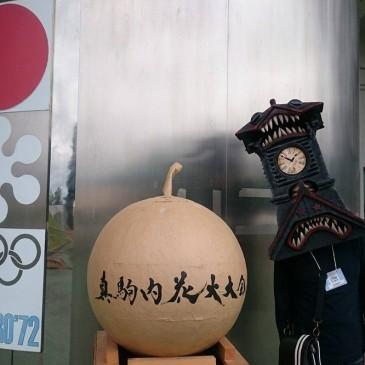 時計GUY、北海道真駒内花火大会2016に参加する