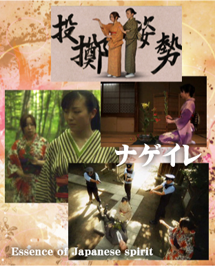 短編映画『ナゲイレ』台湾上映決定