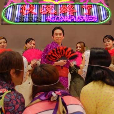 香港映画祭レポート
